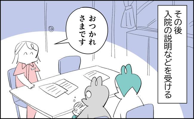 んぎまむ173_1