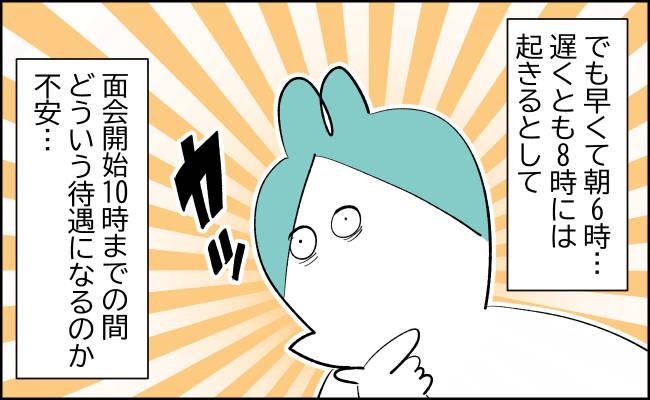 んぎまむ174_3