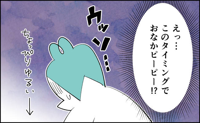 んぎまむ175_2