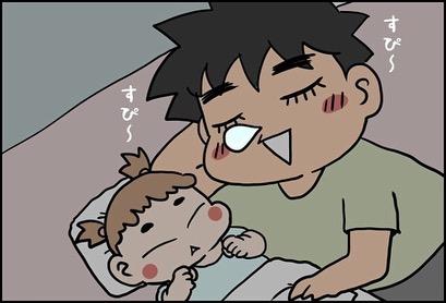 赤ちゃんの指には要注意2