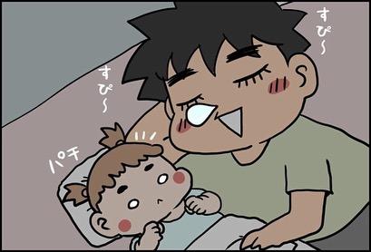 赤ちゃんの指には要注意3