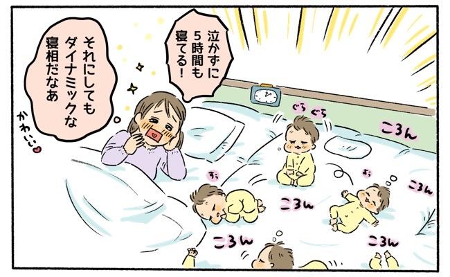 寝相の悪い赤ちゃん