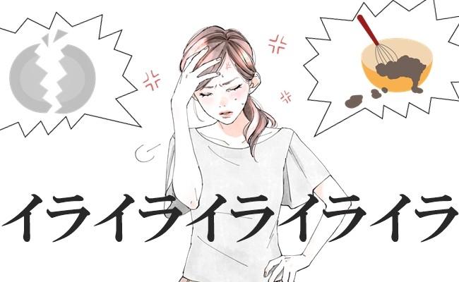 生理前の不調・不快症状のイメージ