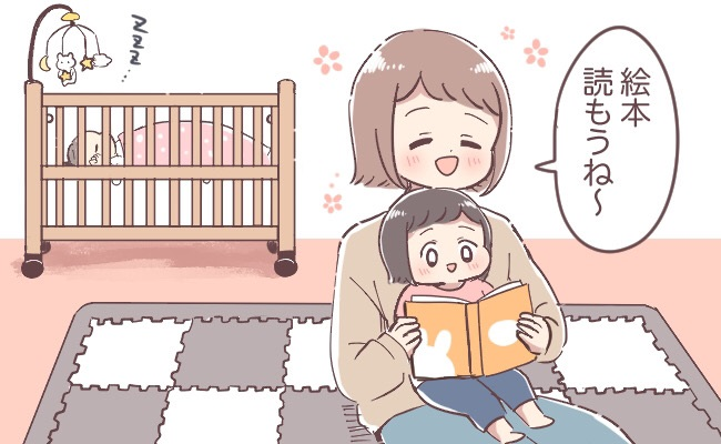 絵本を読むママ