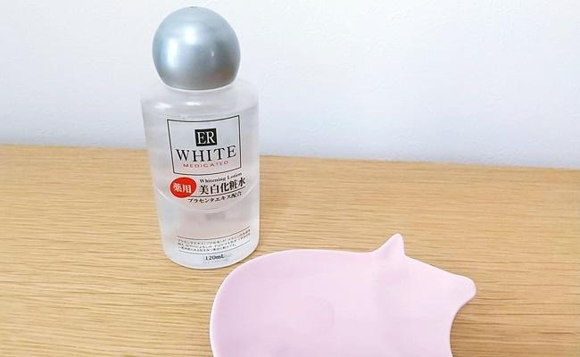 ダイソー 化粧水3