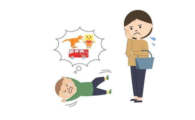 かんしゃくを起こす子どものイメージ