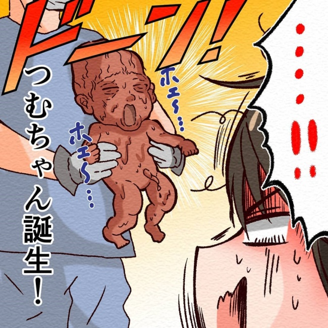 無痛分娩で産みました10_5