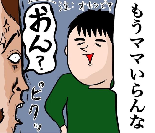 あざみさん3