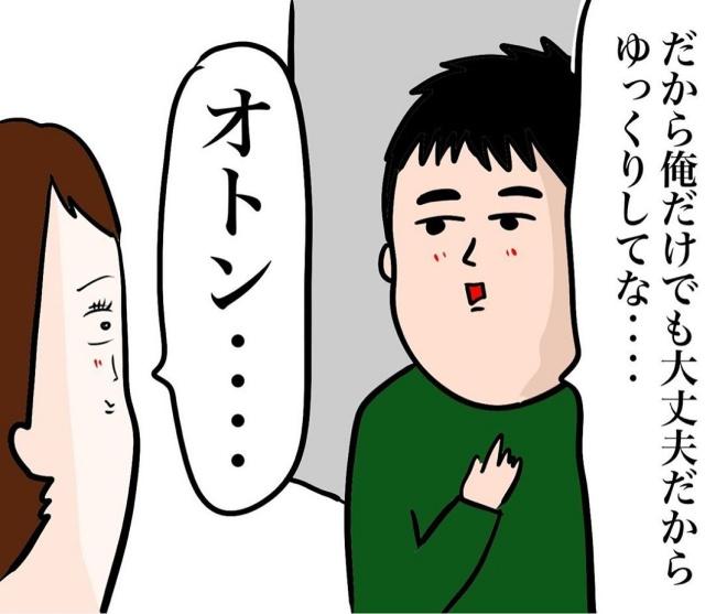 あざみさん5
