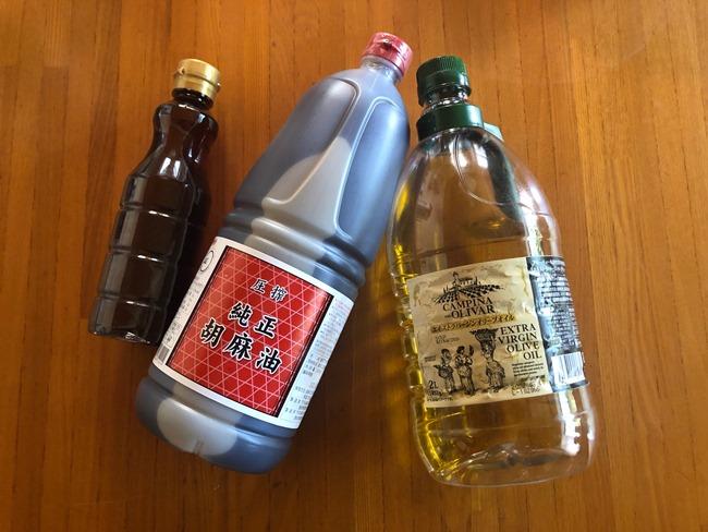 業務スーパー ごま油、オリーブオイル