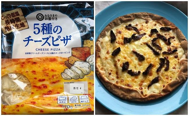 業務スーパー ドライトマトオイル漬けをピザにトッピング