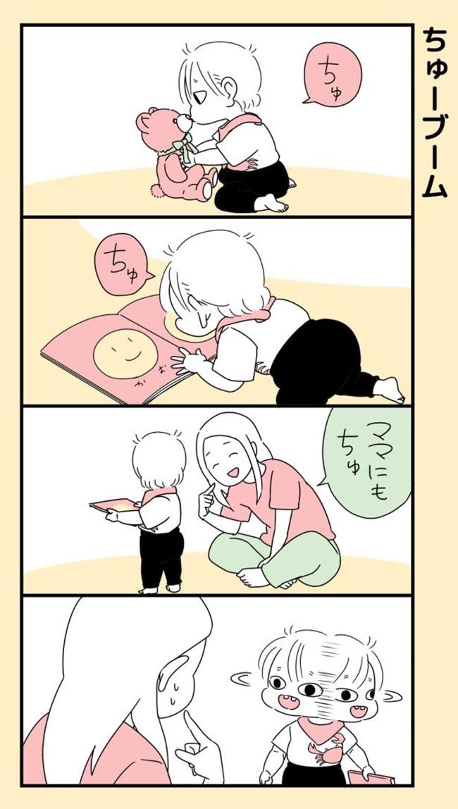#赤ちゃんあるある