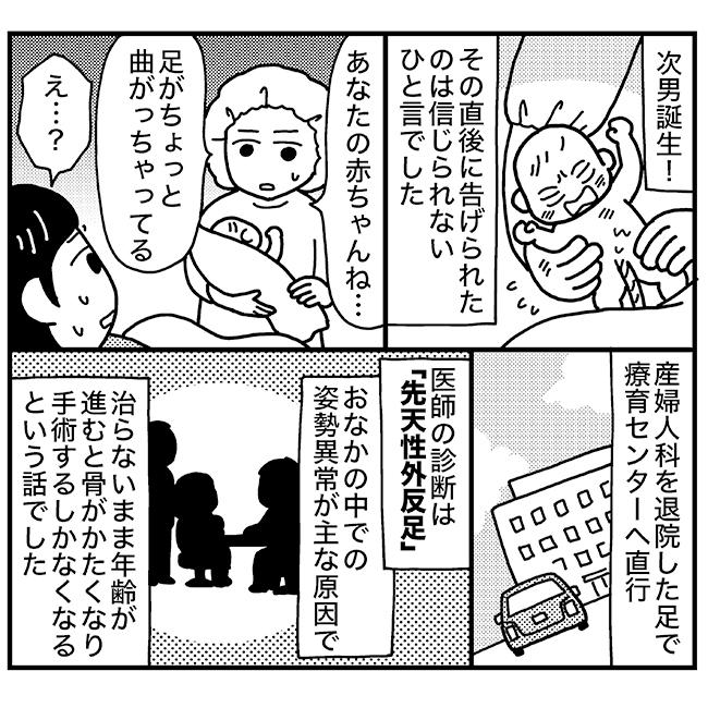 mangataikendan20201102-1