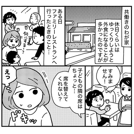 mangataikendan20201106-1
