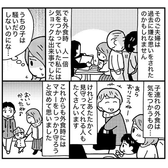 mangataikendan20201106-2