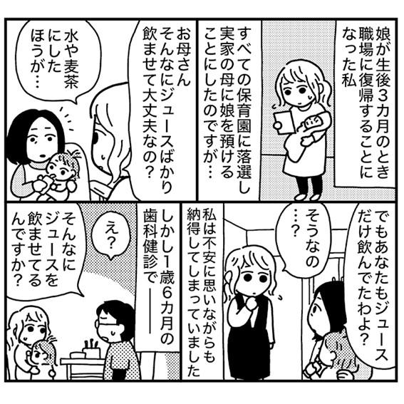 mangataikendan20201111-1