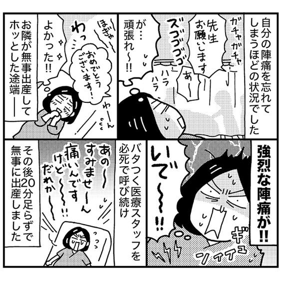 mangataikendan20201115-2