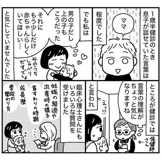 mangataikendan20201119-1