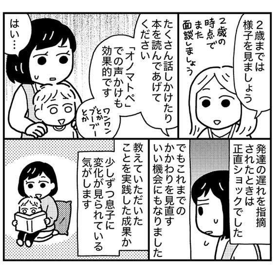 mangataikendan20201119-2