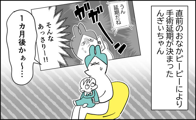 んぎまむ176_1