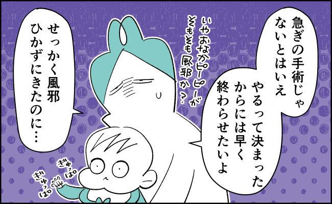 んぎまむ176_2