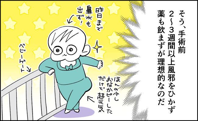 んぎまむ176_3