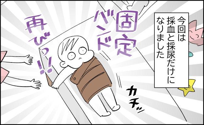 んぎまむ177_2