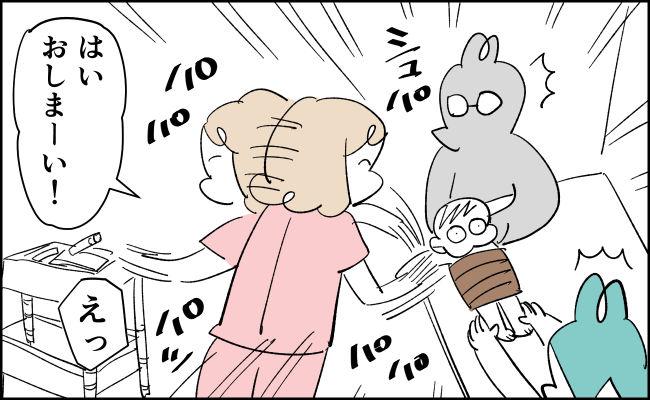 んぎまむ177_3
