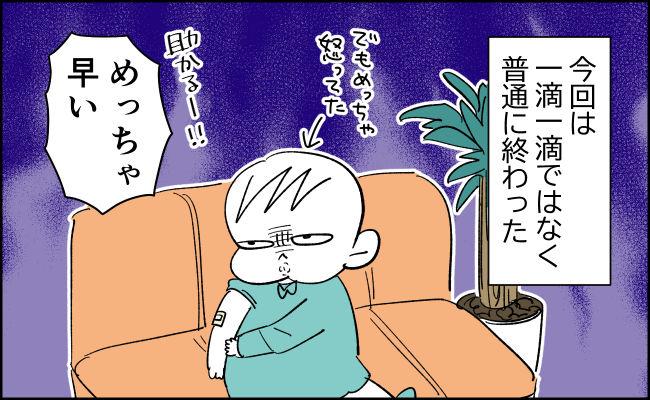 んぎまむ177_4