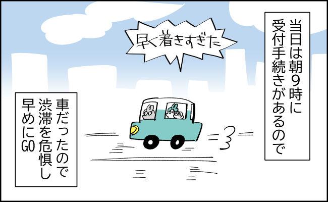 んぎまむ178_2