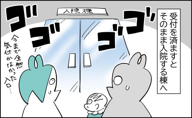んぎまむ178_3