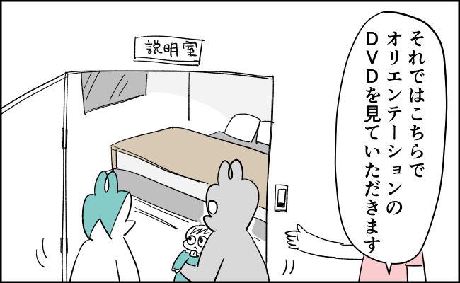 んぎまむ179_1