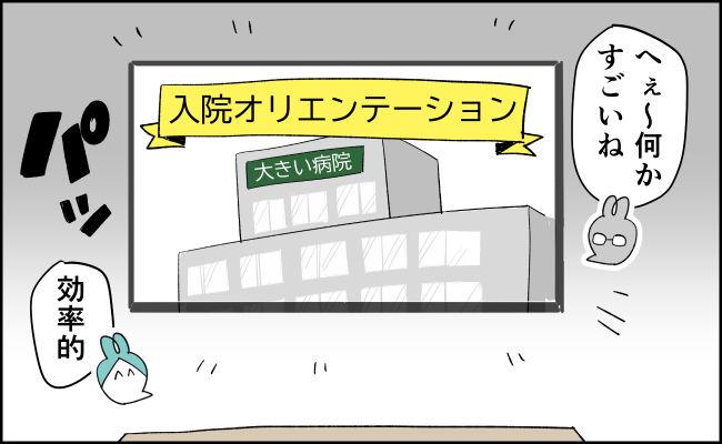 んぎまむ179_2