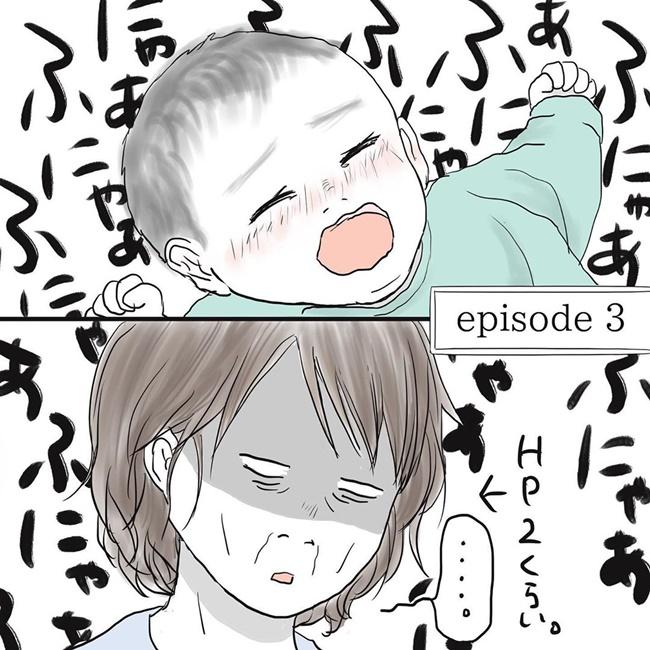 母と産後の私の話3