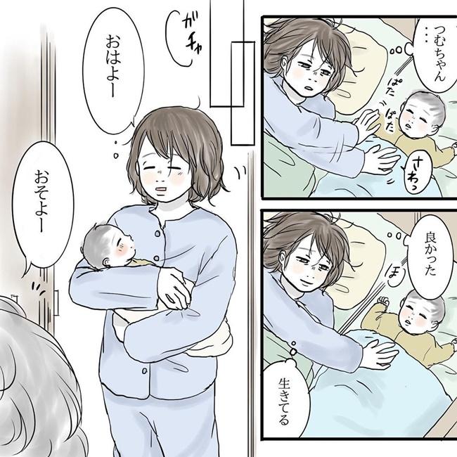 #母と産後の私の話4