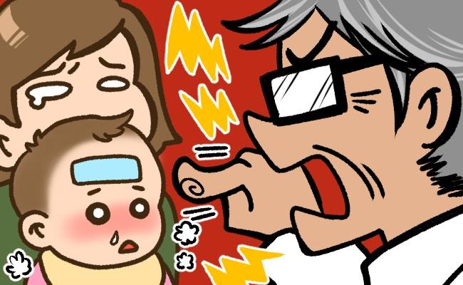 医者に注意される親子