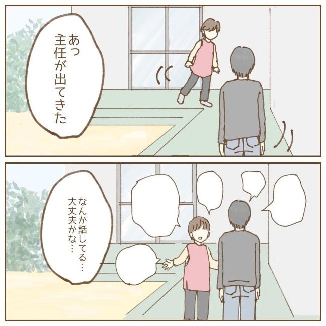 たぷりく2_1