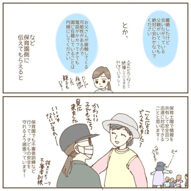 たぷりく2_10