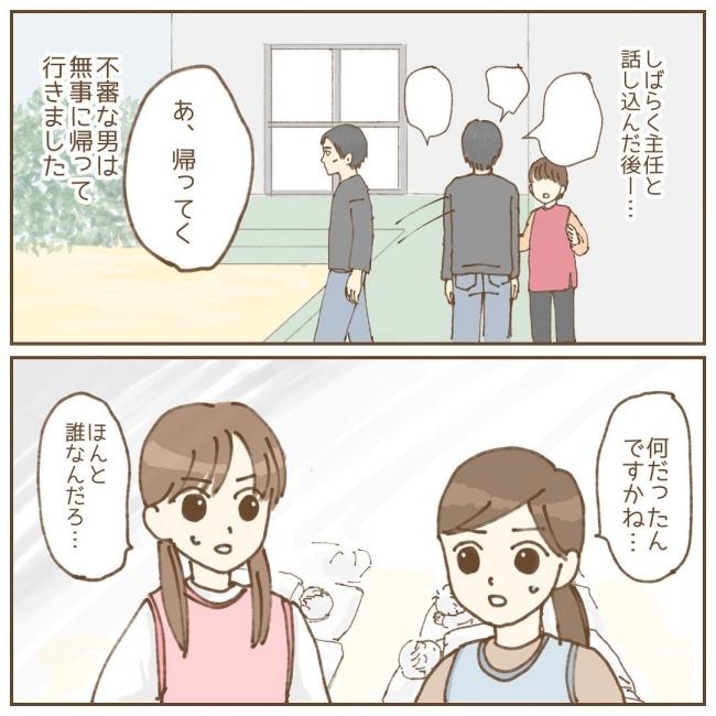 たぷりく2_2