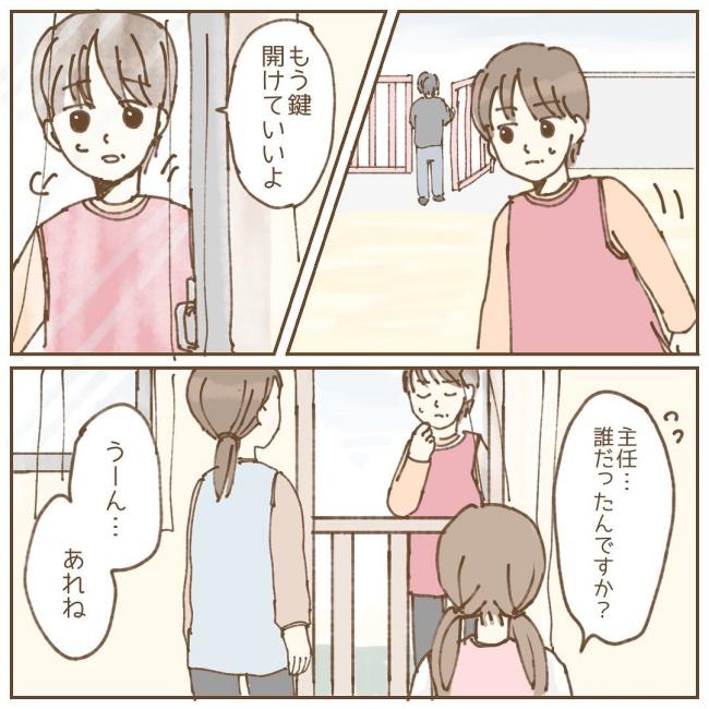 たぷりく2_3