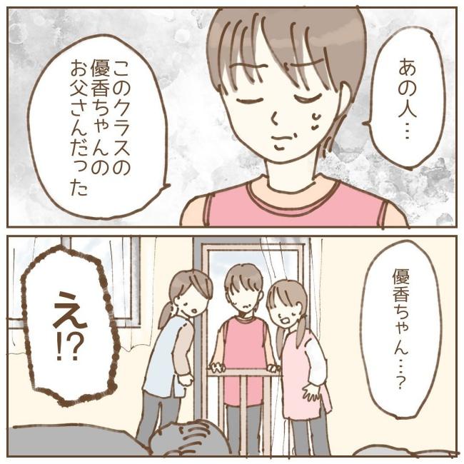 たぷりく2_4