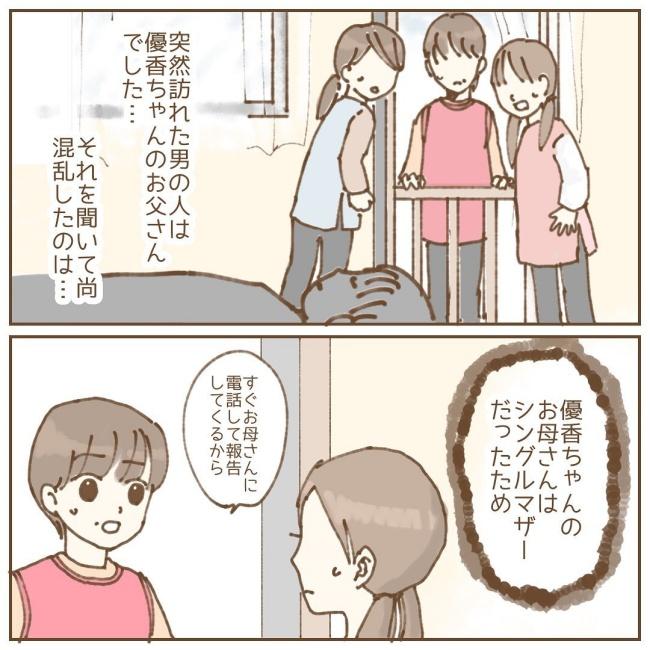 たぷりく2_5