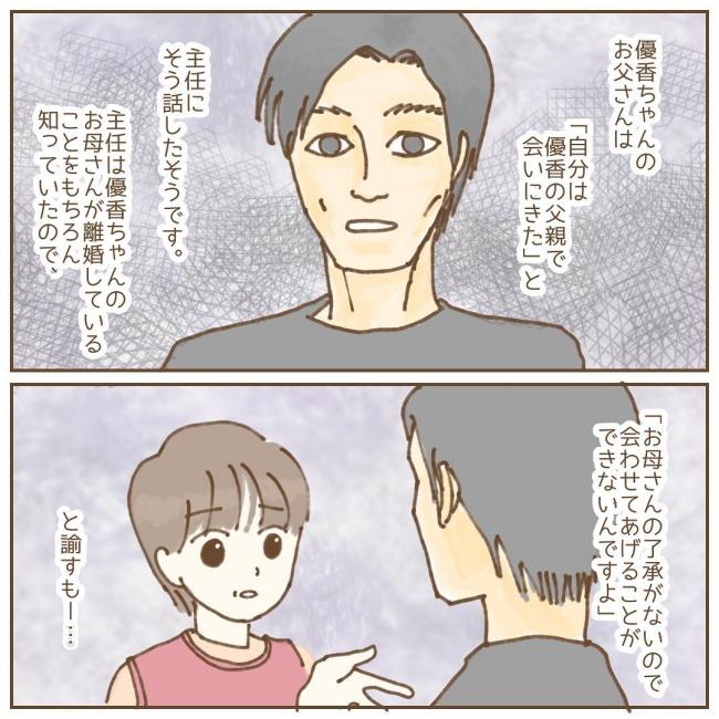 たぷりく2_6