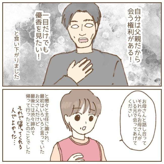 たぷりく2_7