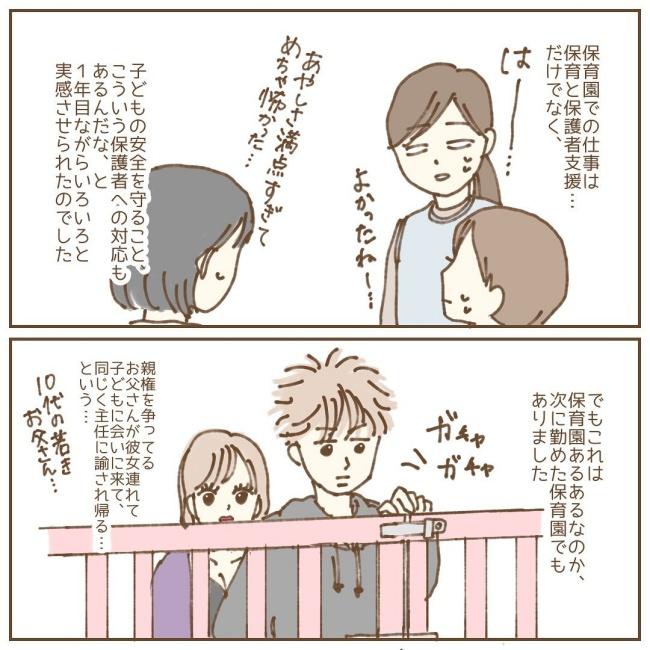 たぷりく2_8
