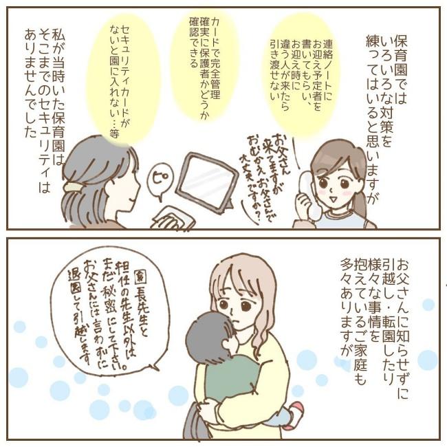 たぷりく2_9