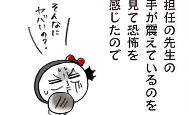「さすがベテラン!」まるで奈良の大仏さんのような園長先生に安心感