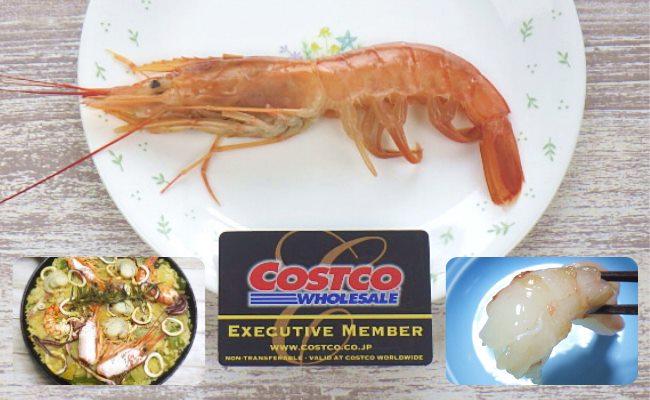 COSTCO_osechi3
