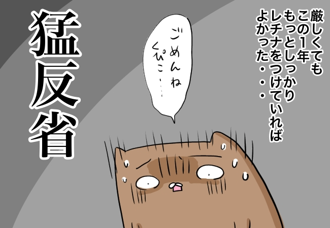 jeniko128_4