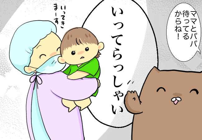 jeniko127_3